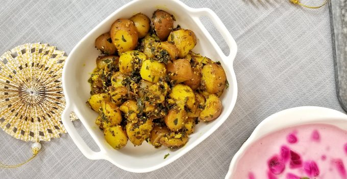 India-inspired Warm Potato Salad| Aaloo Methi | Potatoes with Fenugreek Leaves